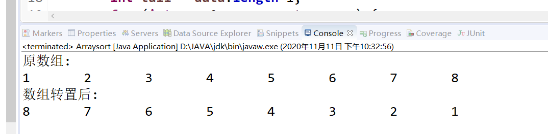 Java 数组转置