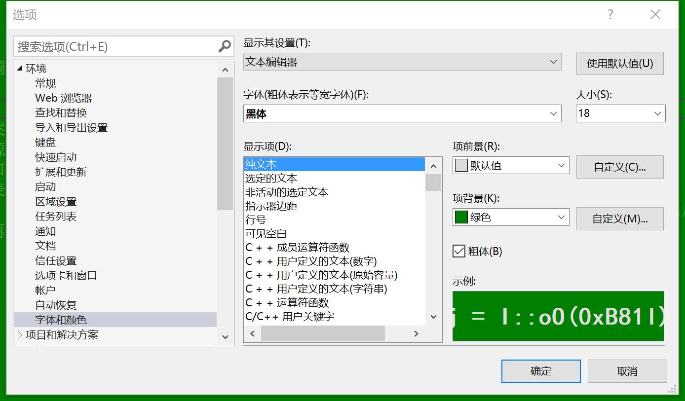 UE4开发工具 - COOKBOOK