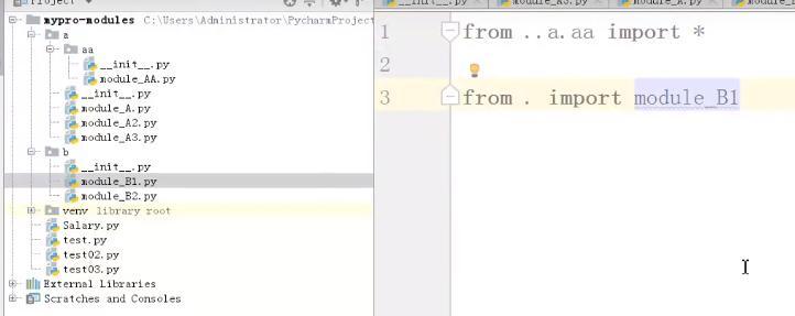 python小练习--模块与包