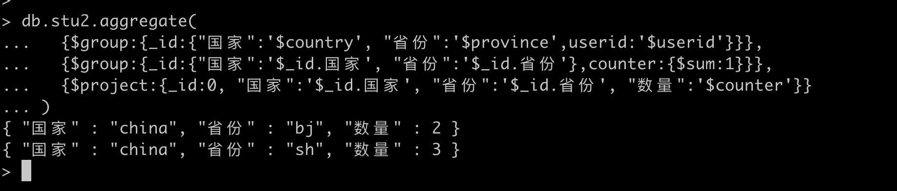 Python—MongoDB进阶