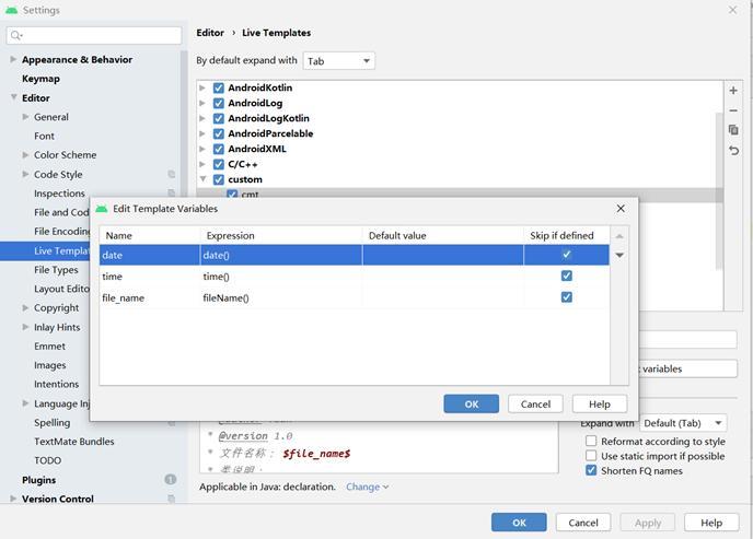 Android创建类、方法的注释模板