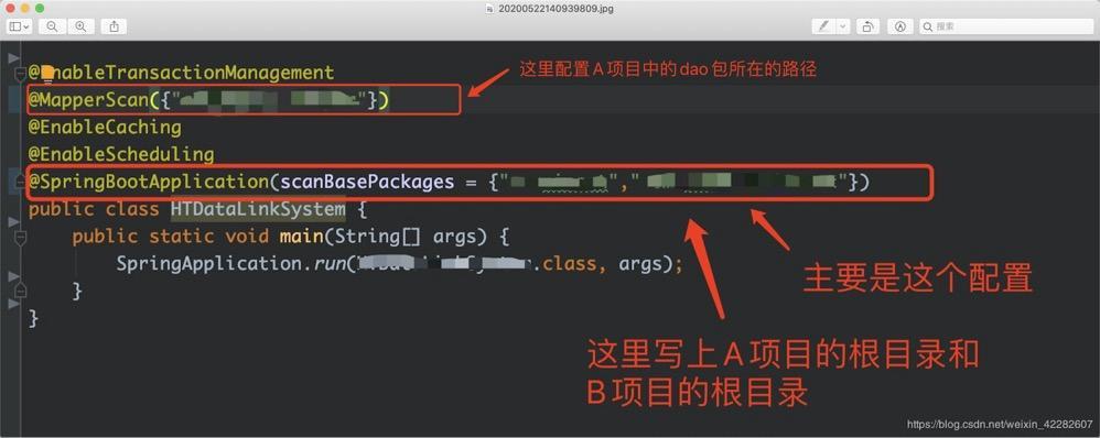 SpringBoot引入Web项目jar包