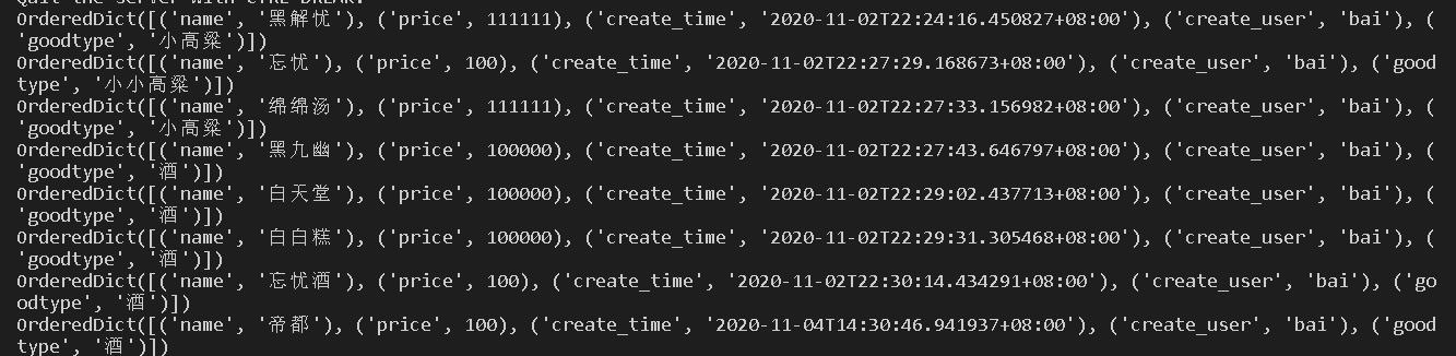 drf 序列化源码,案例详解