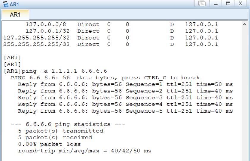 OSPF+RIP+stub网络测试