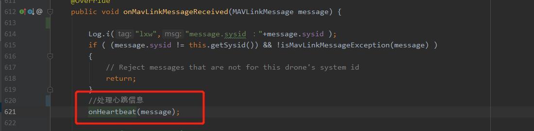 打造自己的HelloDrone 无人机APP过程《4》