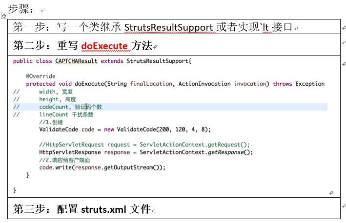 Struts2_Day01