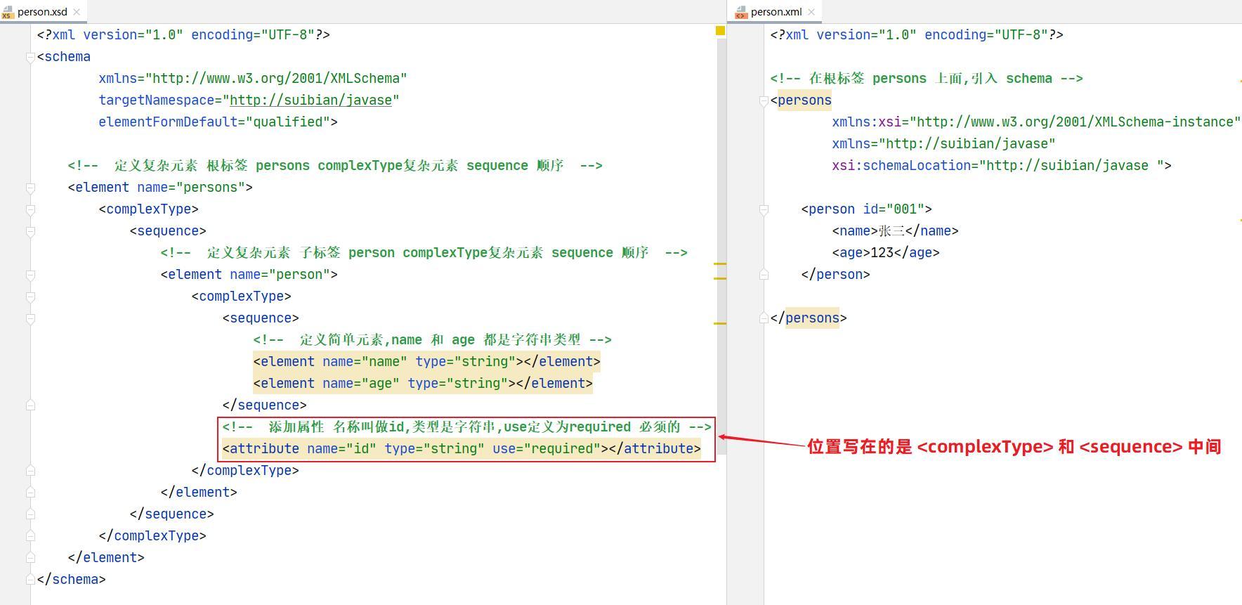 Java学习Day17------XML、注解