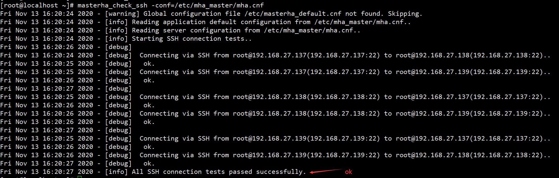 Mysql 实现高可用架构之MHA