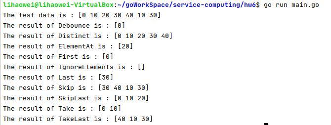 go语言之修改、改进RxGo包