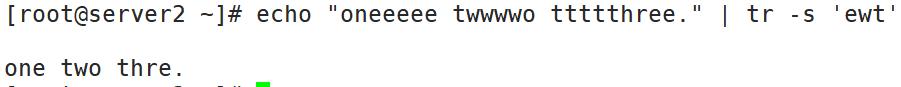 Shell扩展正则表达式(egrep、awk、sort、uniq、tr工具)