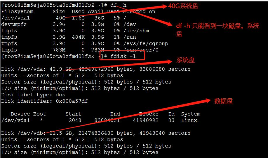 Linux系统系统盘和数据盘分离-搜觅网|有车云