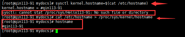Centos7.X修改hostname立刻生效-修改/etc/hostname后立刻生效-Centos7.x修改hostname永久生效